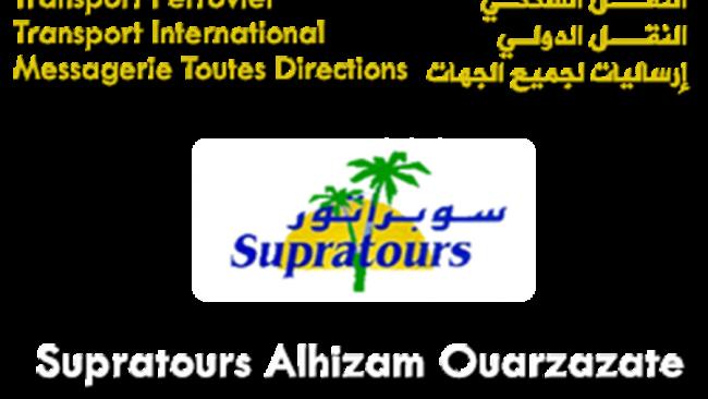 Supratours Ouarzazate, voyage